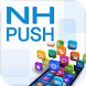 NH PUSH by (주)농협정보시스템