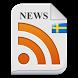 Svenska Nyheter by Alles Web.eu