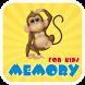 Memory для детей