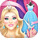 Princess Tailor-Dress Boutique by BEAUTY LINX