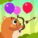 BalloonPang