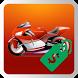 Harga Motor by IntelliAppStudio