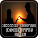 Hindi Songs Romantic 2016 by Top Phone Ring - Joda Kingo