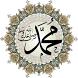 صفات محمد صلى الله عليه وسلم by plsaw100