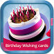 Happy Birthday Wishing Cards by Mediapix developers