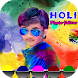 Happy Holi Photo Editor by Getway information tech
