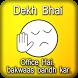 Dekh Bhai Jo Baka Memes by Moni Lab