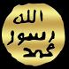 Harun Yahya English by harunyahya