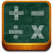 Math Training Brain Workout by Gamesawy