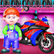 Sports Bike Factory Motor World by FreakyApps