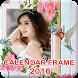 Calendar Photo Frame 2016 by MeTOO