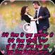 Punjabi Video Song Status by Video Song Status