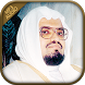 Mp3 Quran Audio by Ali Jaber, All Quran Majeed by QuranForMuslims