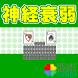 神経衰弱【定番トランプゲーム】 by HEARTMEDIAGAMES