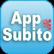 AppSubito.it - crea subito!it