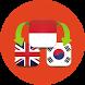 Kamus Indonesia-Inggris-Korea by bonkapp