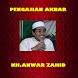 Ceramah Lucu Anwar Zahid by dvp gplay