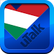 uTalk Hungarian by EuroTalk Ltd