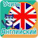 Основной курс. Английский язык by Plus1s
