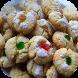 وصفات حلويات مغربية اقتصادية