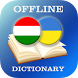 Hungarian-Ukrainian Dictionary by AllDict