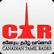 Canadian Tamil Radio by AudioNow Digital