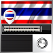 Thai Radio Stations by BestRadioStations