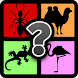 Animals Quiz: Animal Shapes by MigoApps, LLC