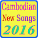 Cambodian New Songs by Sunjorn