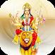 Navratri Vrat Katha by Durga Devi