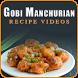 Gobi Manchurian Recipe by Fast Food Recipe Guru