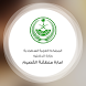 صوت المواطن – Sot Al Mowaten by Emarah AlQassim