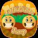 Tahu Bulat - Games Baru by A&N Developer