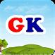 Gujarati General Knowledge by GujaratiLexicon.com