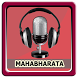 All Song MAHABHARATA & Lyric by Buloger