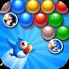 Bubble Bird Rescue 2 - Shoot! by Ezjoy