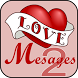 Heart touching Messages 2 by jayesh prajapati
