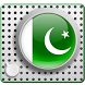 Radio Pakistan Online by innovationdream