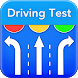 Driving Test by Webrich Software
