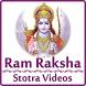 Ram Raksha Stotra Videos