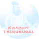 Thirukural - Learn Easy by Vijayasarathy