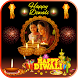 Diwali Photo Frame Editor 2017- Happy Diwali Photo by Thug Life Apps
