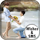 Propose Day Wishes-SMS by Angle Wishes