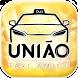 União Taxi Amigo by Taxi Simples