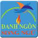 DANH NGÔN SONG NGỮ by appmobile288