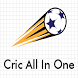 Cric All In One