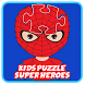 Jigsaw Puzzles For Kids Heroes by Puzzle Games For Kids