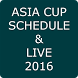 Asia cup schedule and updates by Portrait Apps