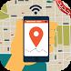 تحديد مكان المتصل - جديد prank by Rv8apps