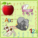 TRACING ALPHABETS FOR KIDS by S.A.I.TECHNOLOGY